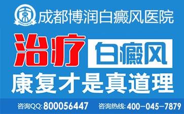 <a href=https://www.meisbuy.com/zhengzhuang/ target=_blank class=infotextkey>白癜风症状</a>有哪些基本常识