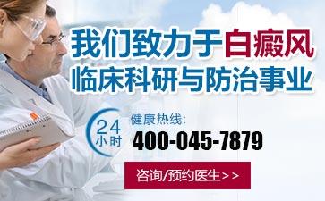 白癜风治疗要花多少钱